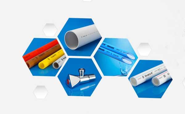 金德管业与练达荧光科技荧光增白剂厂家达成战略合作