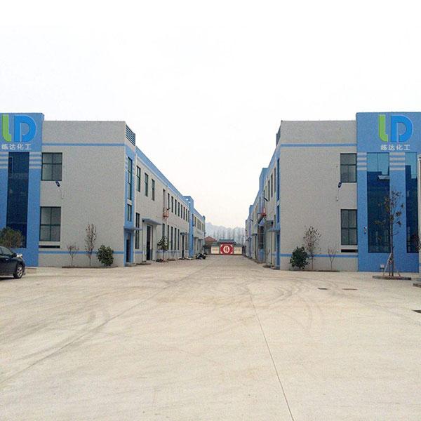 湖南高效荧光增白剂生产厂家