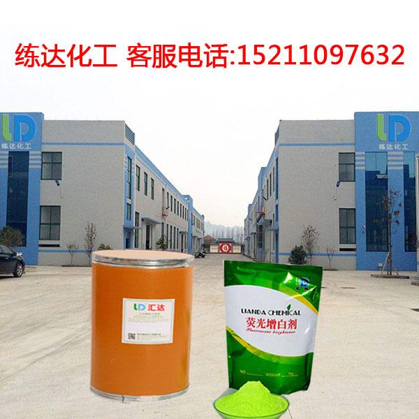 型材OB-1增白剂原产生产厂家