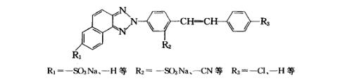 二苯乙烯单三唑类荧光增白剂的合成