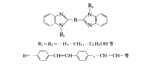 非季铵化型苯并咪唑类荧光增白剂的合成