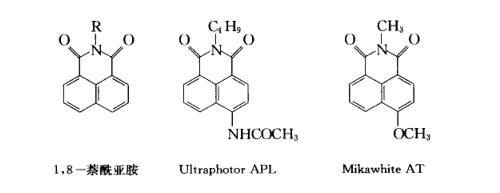 什么是1,8-萘酰亚胺类荧光增白剂?