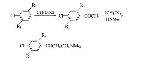 吡唑啉类荧光增白剂的合成路线