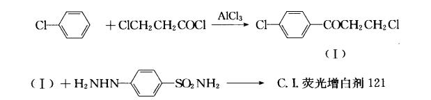 荧光增白剂121(荧光增白剂DCB)合成实例