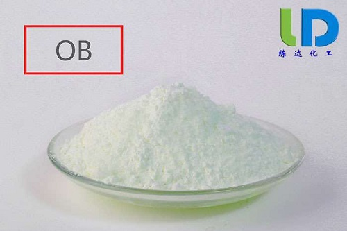复配产品以次充好,如何检测荧光增白剂OB纯度