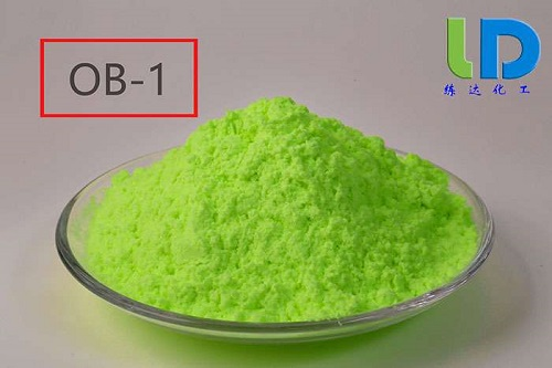荧光增白剂ob-1的优势与劣势