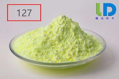 荧光增白剂127能够替代荧光增白剂ob吗?