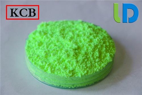 3分钟鉴别荧光增白剂KCB的纯度