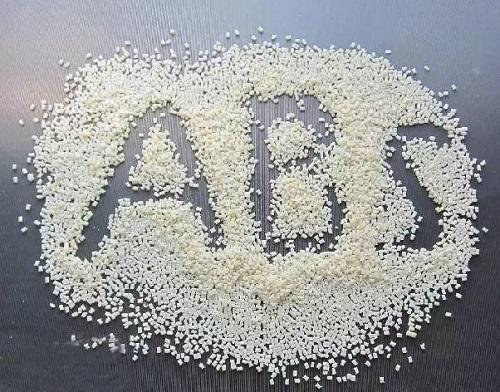 ABS塑料用什么型号的荧光增白剂