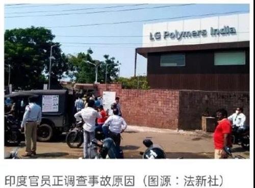 韩国LG印度工厂毒气外泄,至少9人死亡,数千人不同程度受伤