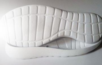 鞋材增白剂